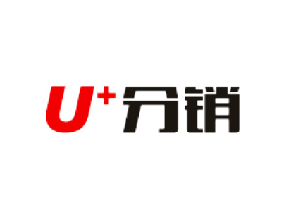 U+分销管理系统