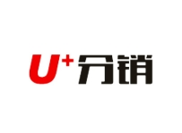 济南U+分销管理系统