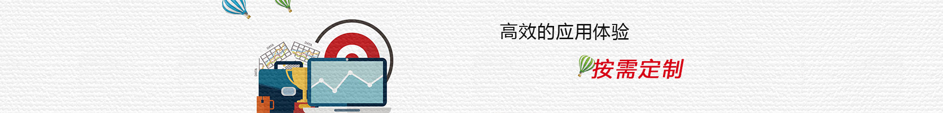 济南用友云财务软件